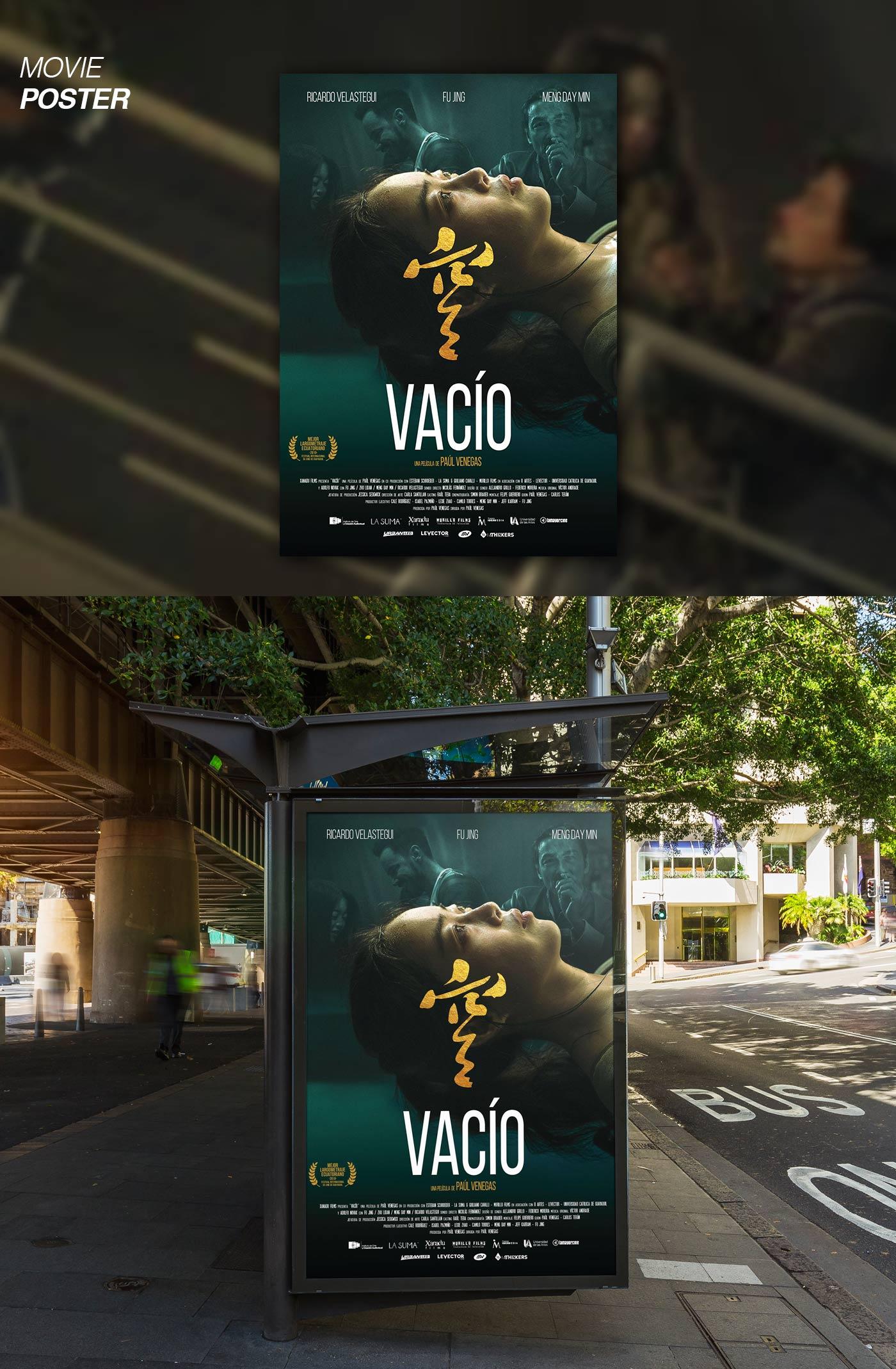 Afiche-de-pelicula-vacio-pelicula-ecuatoriana